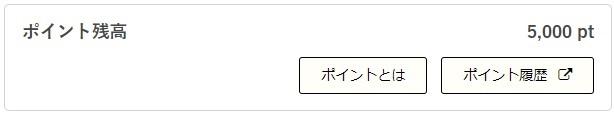 クラウドリアルティ5000円