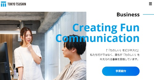 東京通信(7359)とグローバルインフォメーション(4171)の最終初値予想
