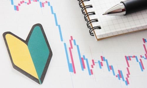マネックス証券IPOの問題点
