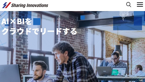Sharing Innovations(シェアリングイノベーションズ)IPOの初値予想と上場