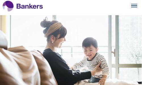 バンカーズ(Bankers)キャンペーン