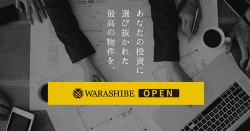 WARASHIBE(ワラシベ)の特徴