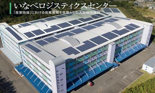 東海道リート投資法人(2989)IPOの最終初値予想