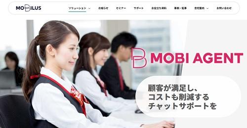 モビルス(4370)IPOの評価