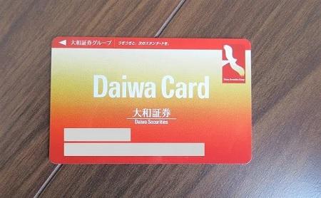大和証券のダイワカード