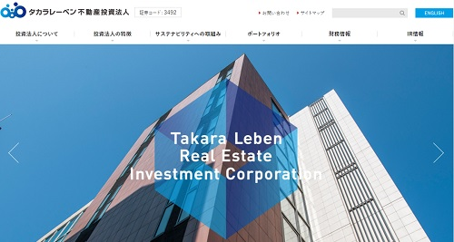 タカラレーベン不動産投資法人(3492)の公募増資(PO)情報