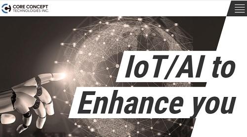 コアコンセプト・テクノロジー[CCT]IPOの初値予想と上場