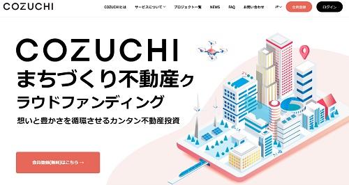 COZUCHI(コズチ)キャンペーンまとめ