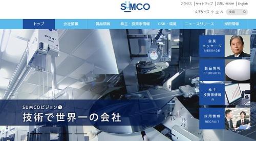 SUMCO[サムコ](3436)が公募増資(PO)を発表