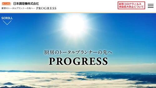 日本調理機(2961)IPOの初値予想と上場